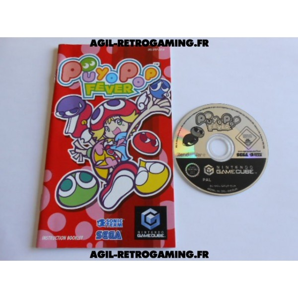 Puyo Pop Fever NGC