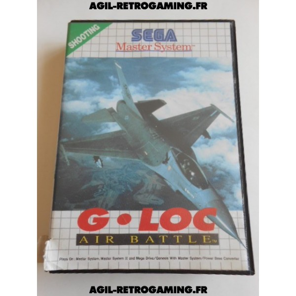 G-Loc Air Battle Master System