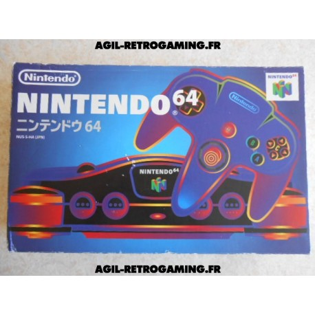 Nintendo 64 (JAP) en boite