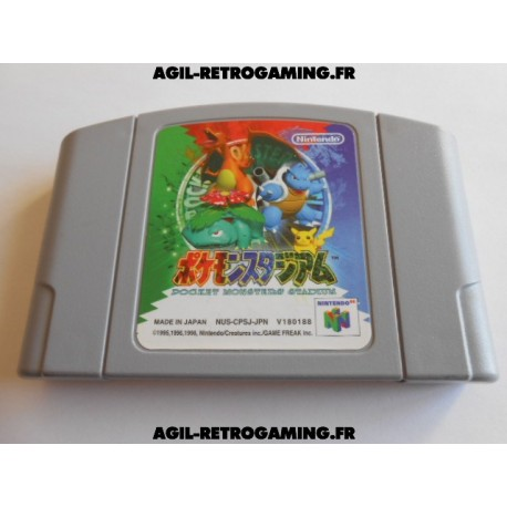 Pocket Monsters Stadium N64