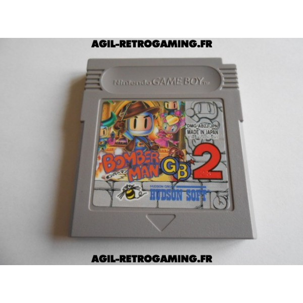 Bomberman 2 GB