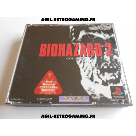 Biohazard 2 PS1